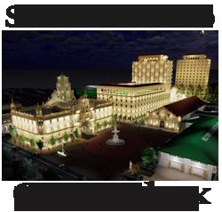 San Guillermo Complex